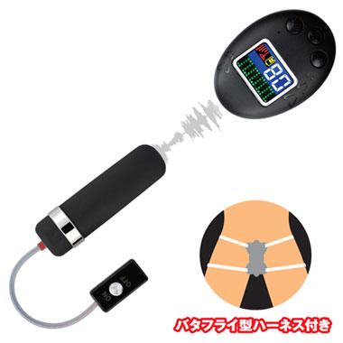 [充電式]飛っ子アクセス ver.2通常振動に加え、マイク音声に合わせた振動機能も搭載!<br /> 男性用の、固定できるバタフライ型ハーネスとセット♪<br />
