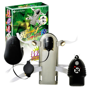 飛っ子リターンズ ver.6装着型コックカバータイプ!<br /> リモコン側もシンクロし、受け手と送り手が振動をシェアできるW振動!!