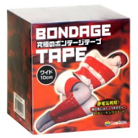 究極のボンテージテープワイドプレイスタイルが広がる!! <br /> 10cmのロング幅タイプ、登場!