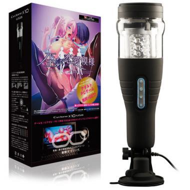 [充電式]CycloneX10 USB 本体【送料無料】 究極 × 夢 の、電動回転式オナマシーン誕生!<br /> 市販のゲーム・動画のプレイシーンに合わせて連動!