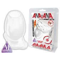 「ANA×ANA」アナ×アナクリアハードMあのアナ×アナが、熱狂的ファンのご要望にお応えし強力進化!!
