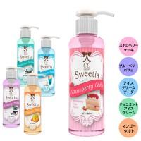 CC lotion Sweetia プッシュボトル 180ml女子を中心に大人気スイーツフレーバーローション「Sweetia」が、バージョンアップし新登場!