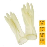 ドクターハンド天然ゴム製の使い捨て手袋。<br /> 衛生面が気になるグッズなど、様々な場面で使用可能!