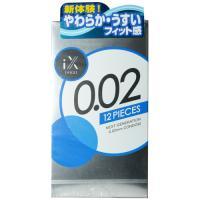 iX(イクス)0.02 2000(12個入)0.02ミリのごくうすコンドーム!<br /> まるで何もつけていないようなフィット感!