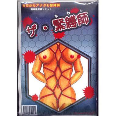 ザ・緊縛師(亀甲縛り)