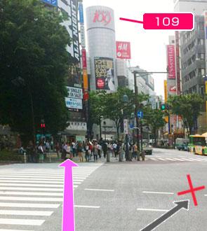 まっすぐ道玄坂通りに向かって、奥の109を目指します