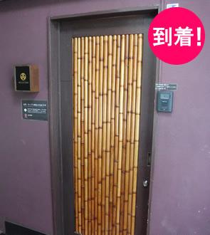 竹をあしらった扉が「VIBEBAR」の入口